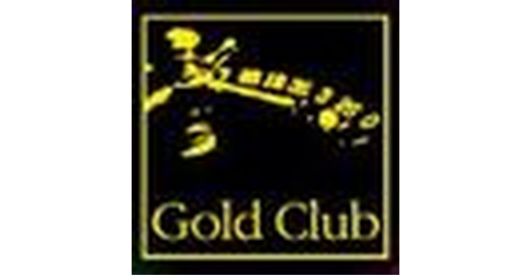 International Gold Club