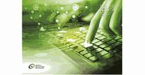 empleos de ivr en IDS Comercial IT