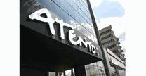 ATENTO - HSBC