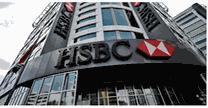 empleos de ejecutivo comercial en HSBC