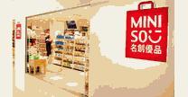 empleos de promotores de ventas en MINISO SA DE CV