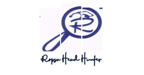 empleos de auxiliar de limpieza en ROPSA HEAD HUNTER