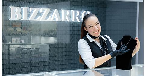 empleos de auxiliar de tesoreria en JOYERIAS BIZZARRO